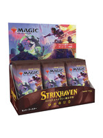 Magic: The Gathering Strixhaven Japanese Set booster box (30)