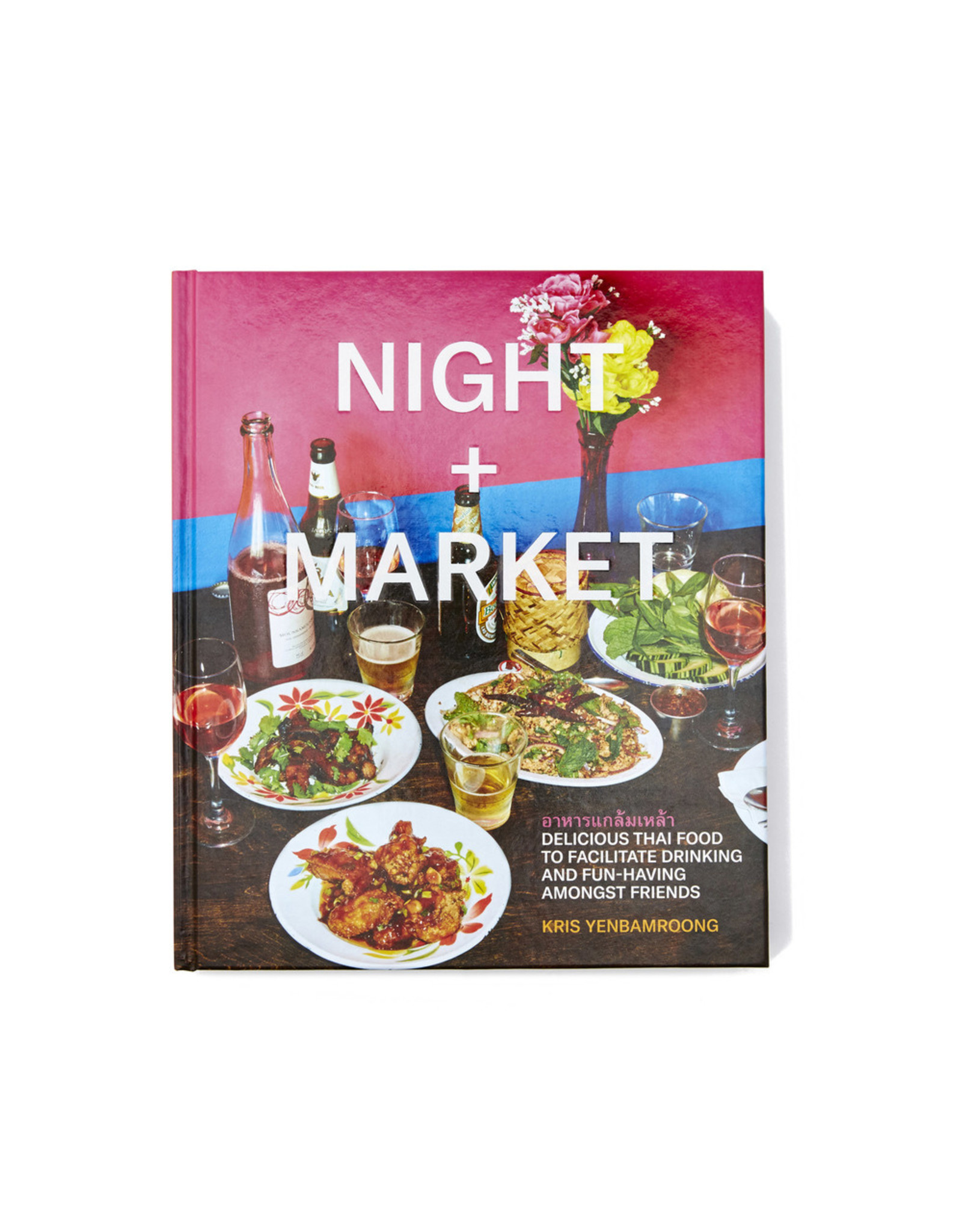 Penguin Random House Night + Market Cookbook