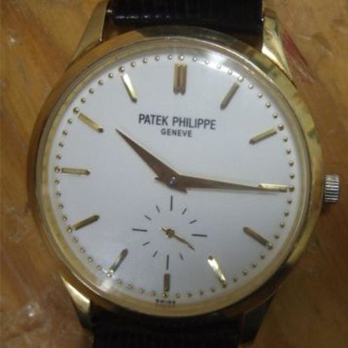Patek Philippe Signed and Numbered Yellow Gold Tone Calatrava