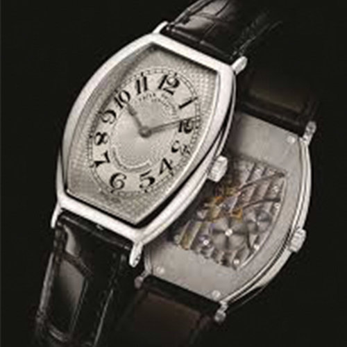 Patek Philippe Gondolo 5098P Platinum Watch