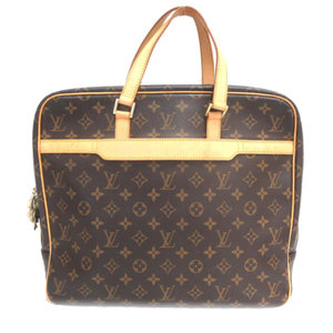 Louis Vuitton Porte Documents Pegase Business Bag Briefcase