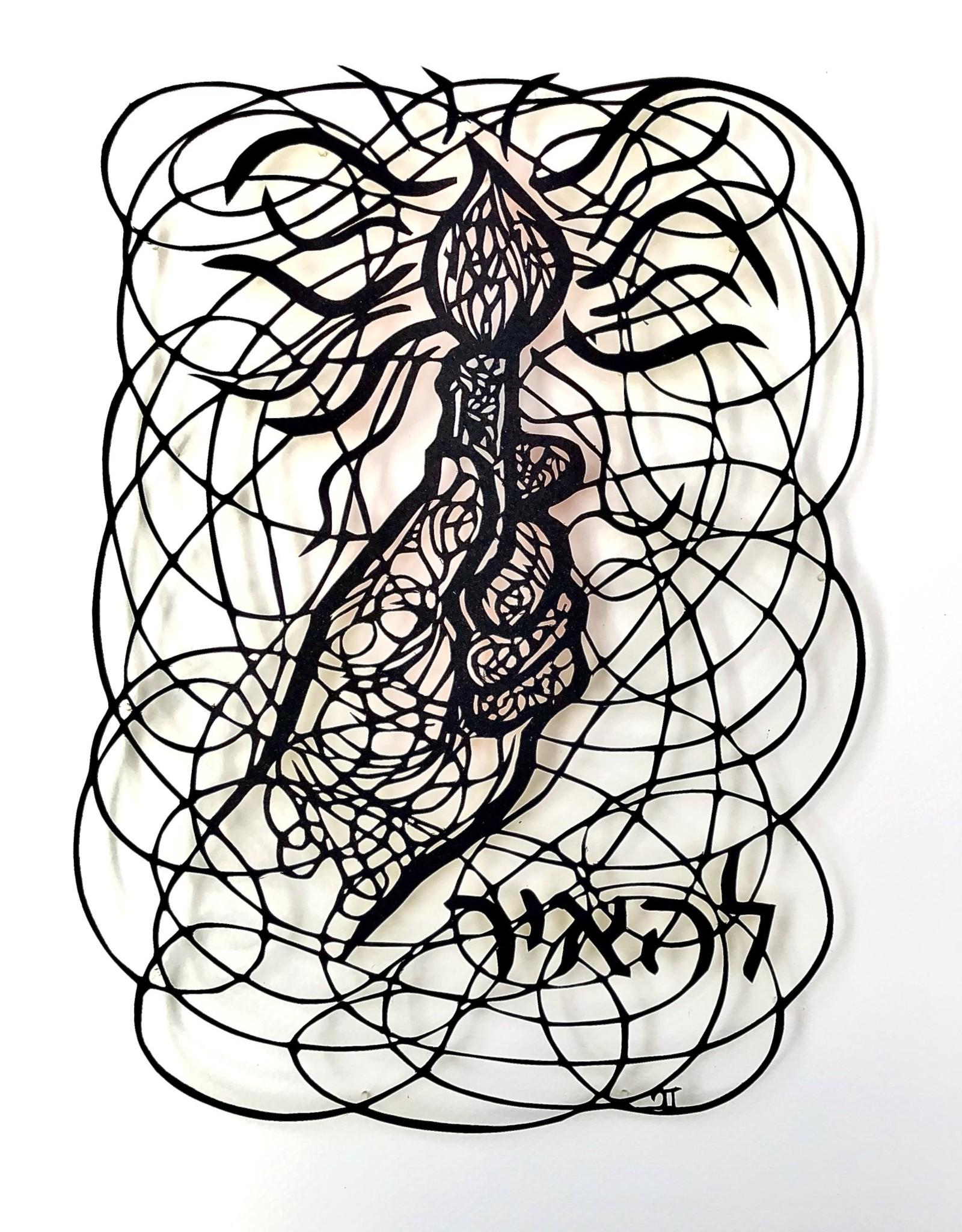 David Friedman To The Light - L'haOr Papercutting