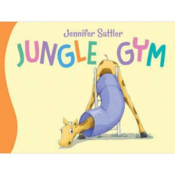 Cherry Lake Publishing Jungle Gym Board Book