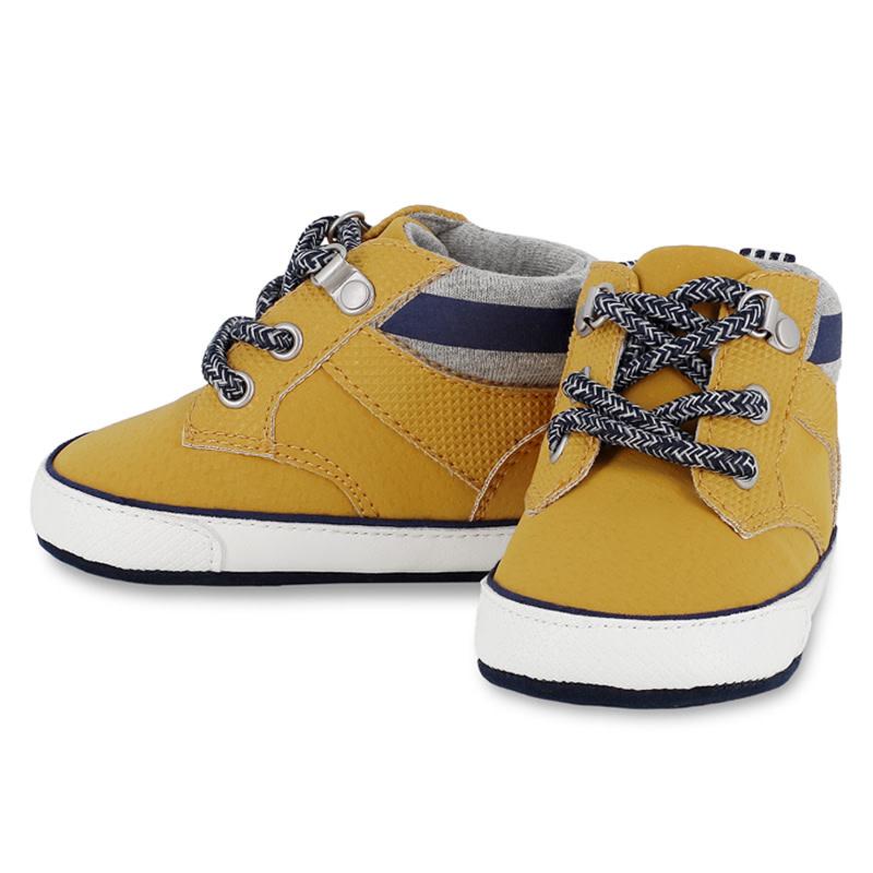 Yellow Sneaker Booties