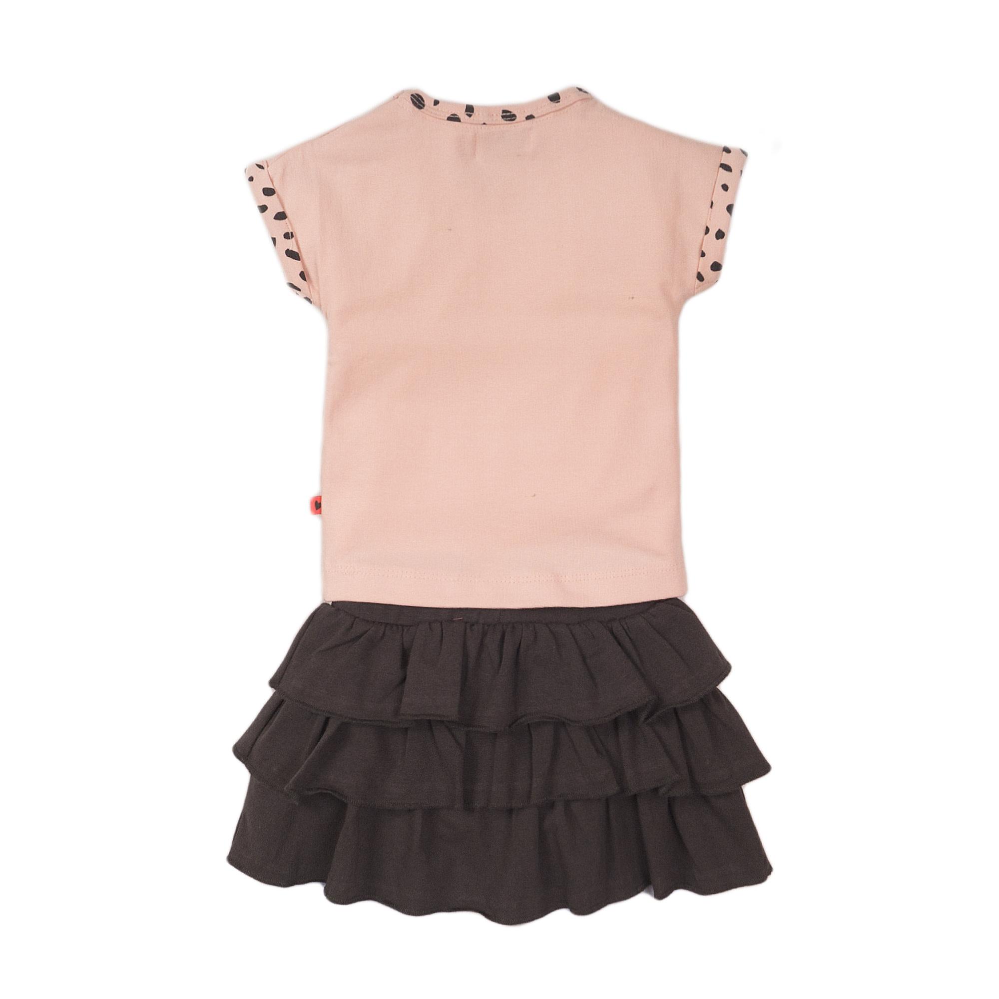 Enjoy Skirt Set