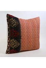 Pillow Case- Kantha 17.5 x 17.5 in