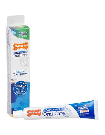 Nylabone Nylabone dentifrice pour animaux aux arachides 2.5oz //