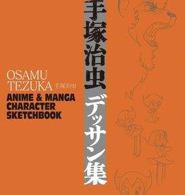 Udon Entertainment Osamu Tezuka Anime Manga Char Sketch Bk HC