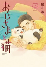 Square Enix Manga A Man And His Cat Gn Vol 02