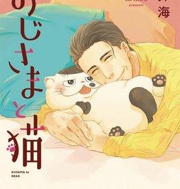 Square Enix Manga A Man And His Cat Gn Vol 02