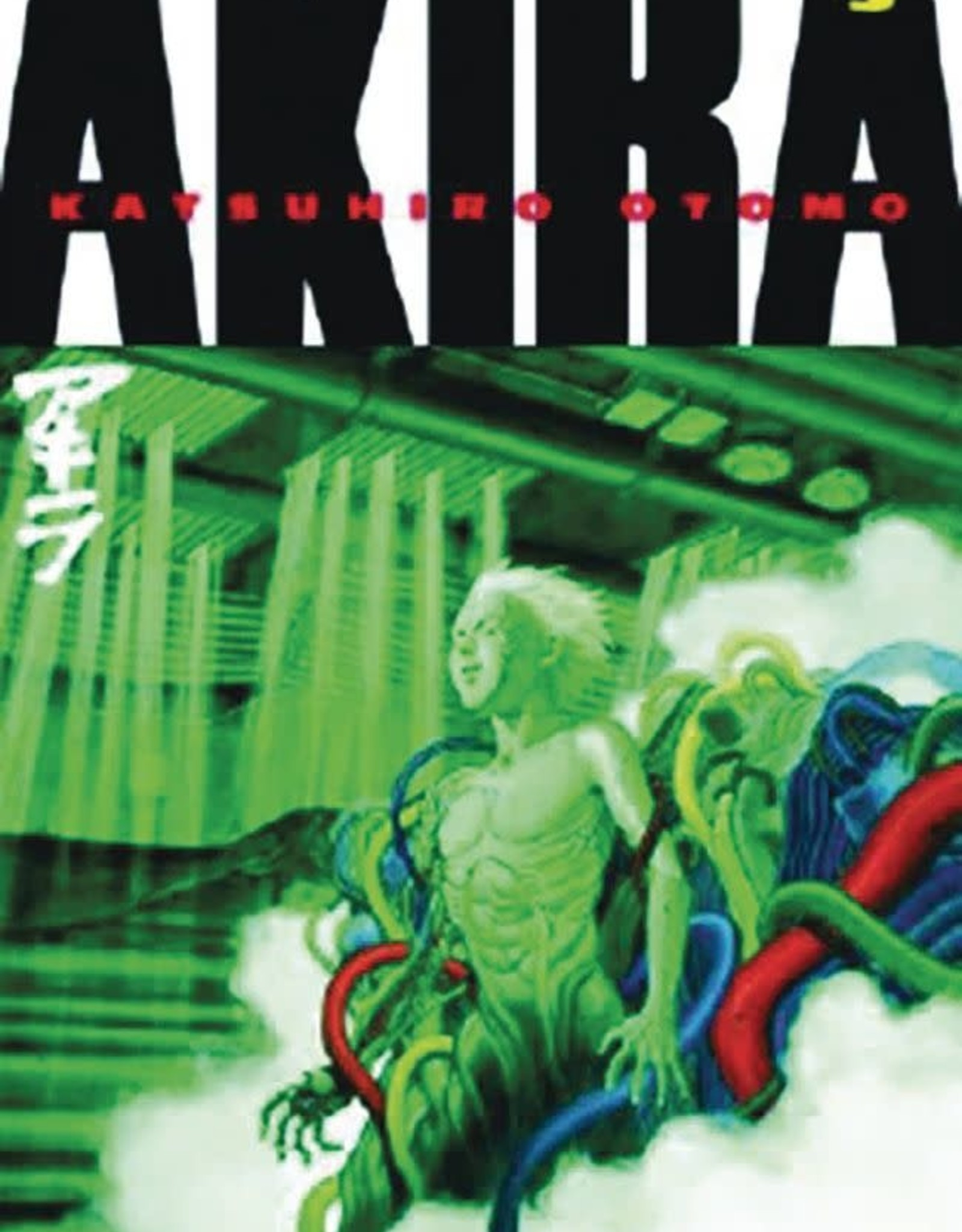 Kodansha Comics Akira GN Vol 05