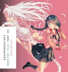 Vertical Comics Bakemonogatari Vol 03