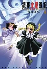 Kodansha Comics Battle Angel Alita: Mars Chronicles Vol 04 GN