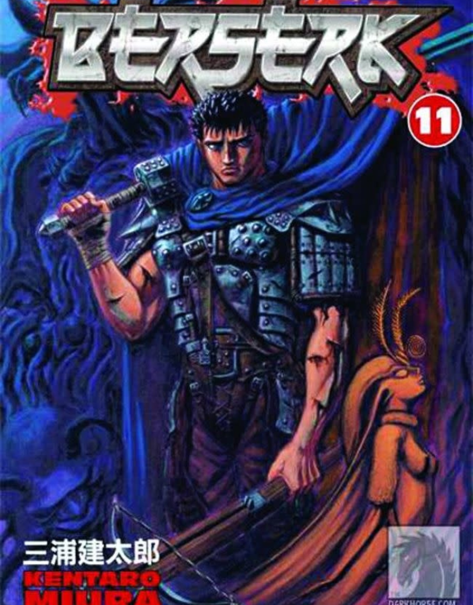 Dark Horse Comics Berserk Vol 11