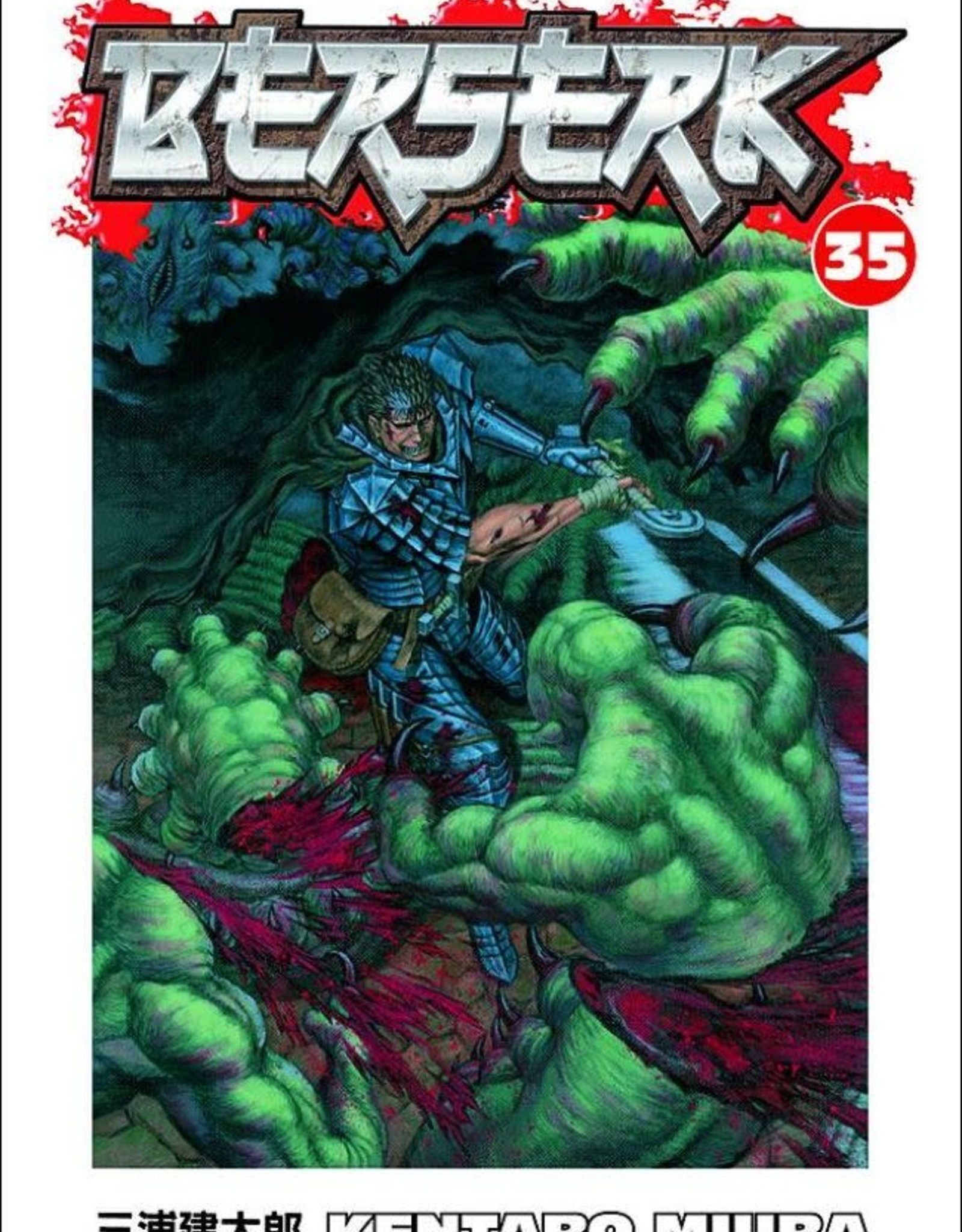 Dark Horse Comics Berserk Vol 35