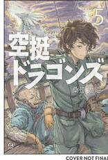 Kodansha Comics Drifting Dragons GN Vol 05