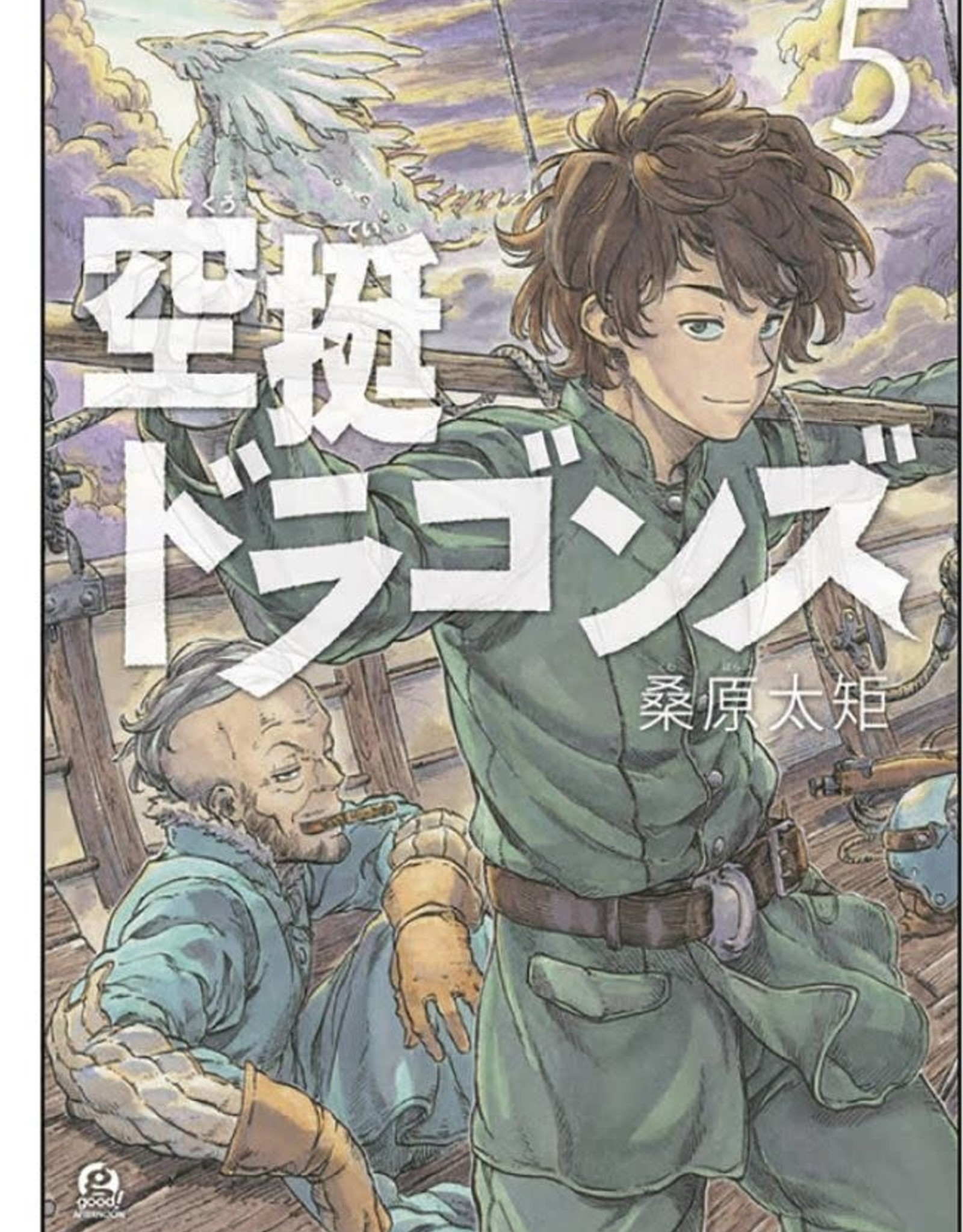 Kodansha Comics Drifting Dragons Vol 05 GN