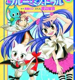 Kodansha Comics Fairy Tail Blue Mistral Vol 02