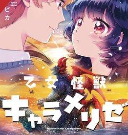 Yen Press Kaiju Girl Caramelise Vol 03