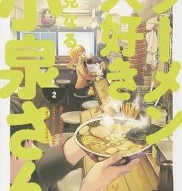 Dark Horse Comics Ms Koizumi Loves Ramen Noodles TP Vol 02