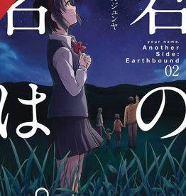 Yen Press Your Name Another Side Earthbound GN Vol 02