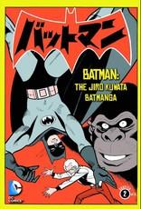 DC Comics Batman: The Jiro Kuwata Batmanga Vol 02 GN