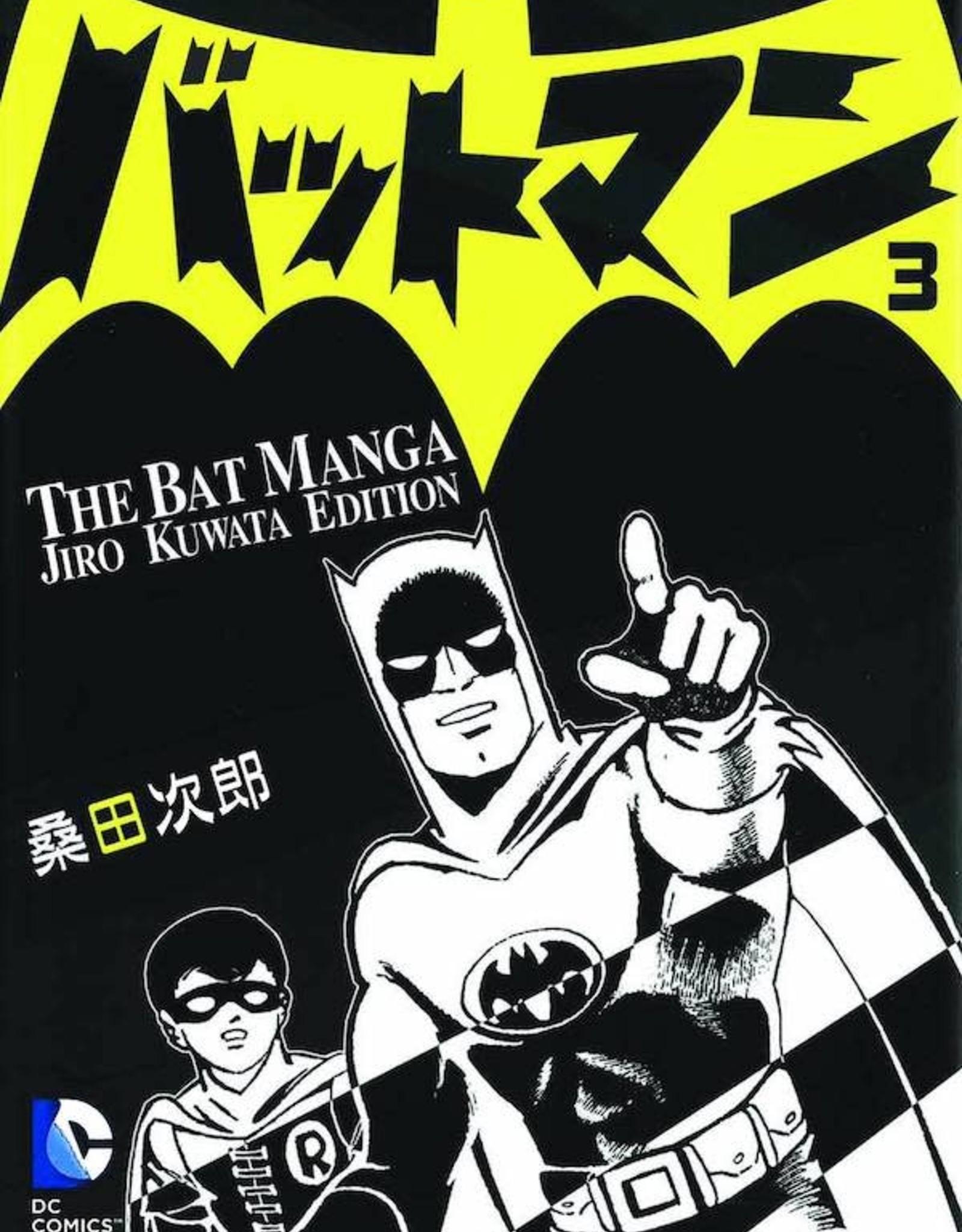 DC Comics Batman The Jiro Kuwata Batmanga TP Vol 03