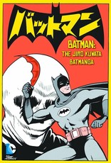 DC Comics Batman The Jiro Kuwata Batmanga TP Vol 01