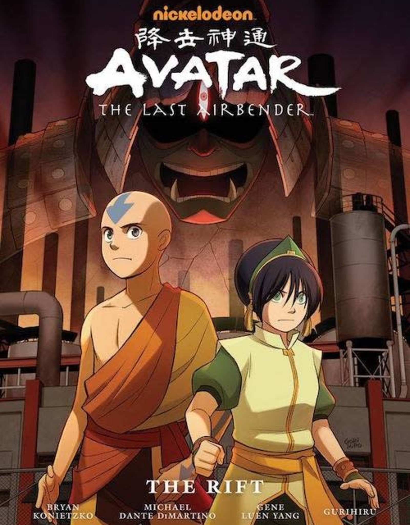 Dark Horse Comics Avatar Last Airbender Rift Library Ed HC
