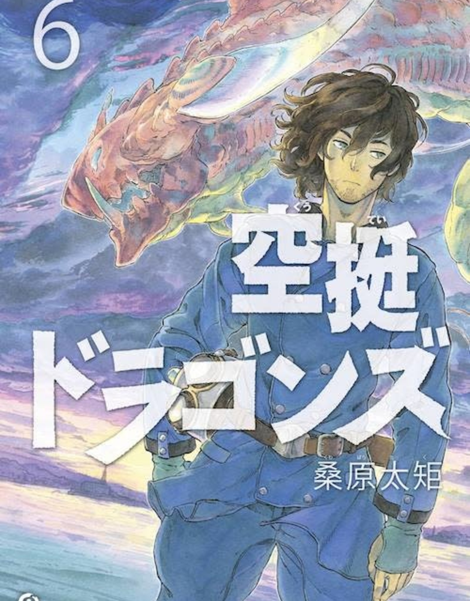 Kodansha Comics Drifting Dragons Vol 06 GN