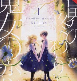 Yen Press Witchs Love At End Of World GN Vol 01