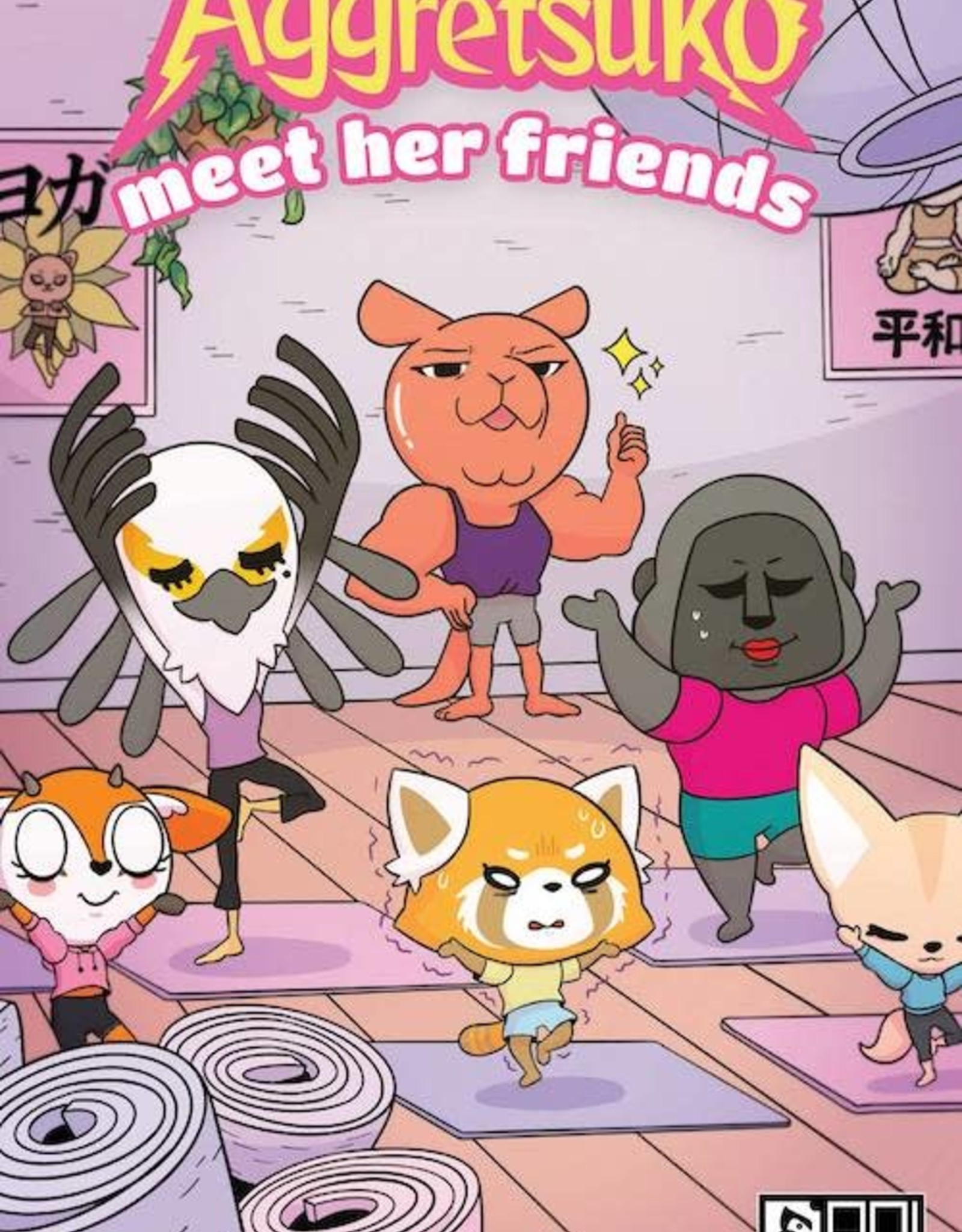 Oni Press Aggretsuko Meet Her Friends #1 Cvr A Dubois