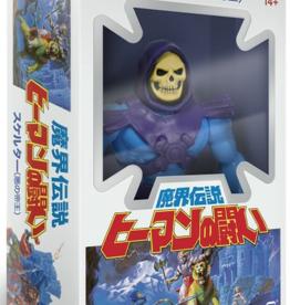 Super 7 MOTU 5.5in Vintage Wave 4 Skeletor AF Japanese Box