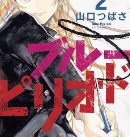 Kodansha Comics Blue Period GN Vol 02