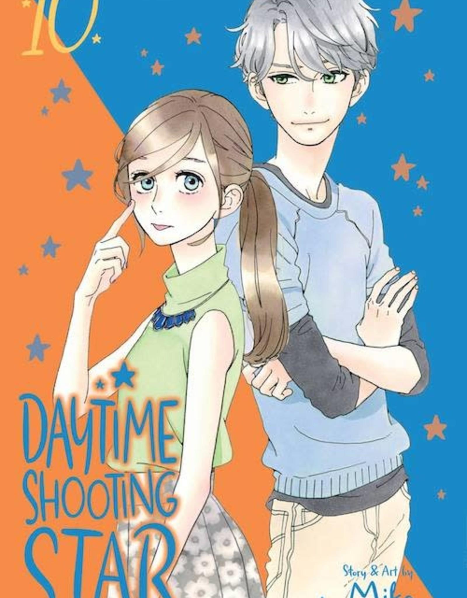Viz Media Daytime Shooting Star GN Vol 10