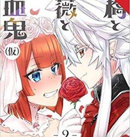 Tokyopop No Vampire No Happy Ending Vol 02 GN