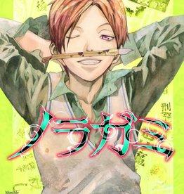Kodansha Comics Noragami Stray God GN Vol 11