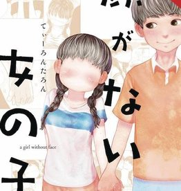 Yen Press Girl Without A Face Gn Vol 01