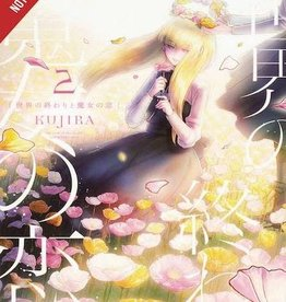 Yen Press Witchs Love At End Of World Gn Vol 02