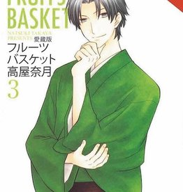 Yen Press Fruits Basket Collectors Ed Tp Vol 03