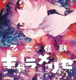 Yen Press Kaiju Girl Caramelise Gn Vol 04