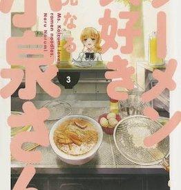 Dark Horse Comics Ms Koizumi Loves Ramen Noodles TP Vol 03