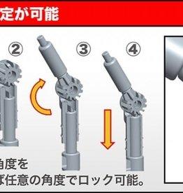 Kotobukiya Msg Chara Stand Model Kit Accessory