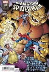 Marvel Comics Amazing Spider-Man #64