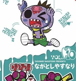 JY Zo Zo Zombie GN Vol 10