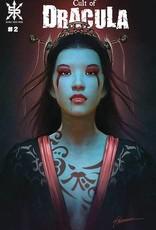 Source Point Press Cult Of Dracula #2 Cvr B Maer