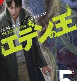Yen Press King Of Eden Gn Vol 03