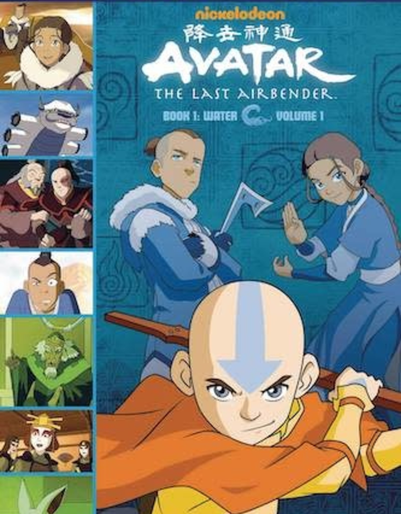 Random House Books Young Reader Avatar The Last Airbender: Screen Comix Vol 01 TP