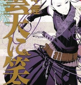 Tokyopop Laughing Under The Clouds Vol 02 GN