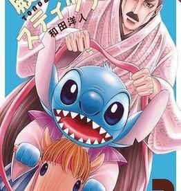 Tokyopop Disney Manga Stitch & Samurai Gn Vol 02